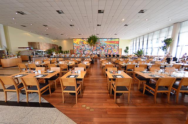 Holiday Inn Parque Anhembi realizará Jantar Dançante com tema de Carnaval