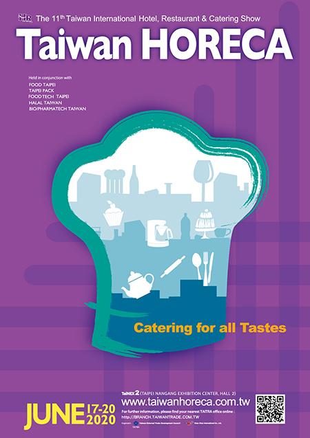 Taiwan International Hotel, Restaurant & Catering Show chega a sua 11ª edição