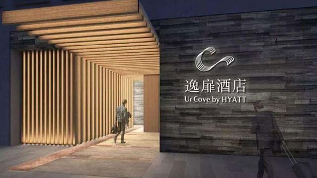 Primeiro hotel UrCove será aberto em outubro