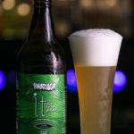 Hotel Pullman Ibirapuera e TasteIT lançam rótulo de cerveja