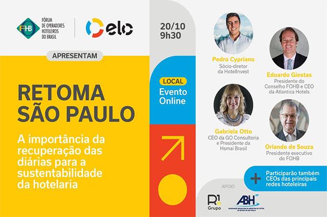 Retoma São Paulo discute a recuperação e a retomada da hotelaria